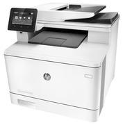 HP Color LaserJet Pro MFP M477fdw - imprimante multifonctions (couleur)
