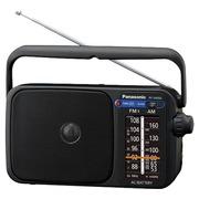 Panasonic-RF-2400DEG - radio portable