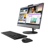Lenovo V530-22ICB - All-in-One (Komplettlösung) - Core i5 8400T 1.7 GHz - 8 GB - 256 GB - LED 54.61 cm (21.5
