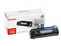 0264B002 CANON MF6530 CARTRIDGE BLACK (120008440078)