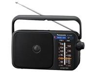 Panasonic-RF-2400DEG - portable radio