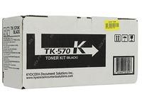 Kyocera TK570 toner zwart voor laserprinter